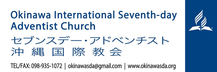 Welcome to Okinawa International SDA Church